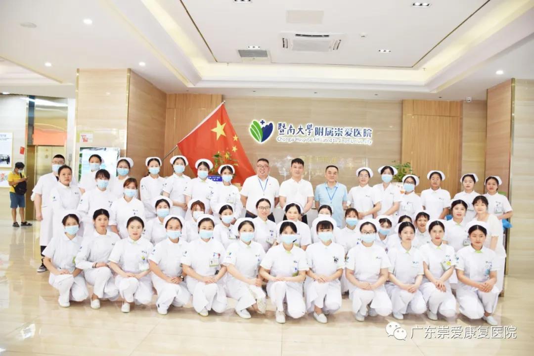 5.12国际护士节 | 我宣誓,终身纯洁,忠贞职守!